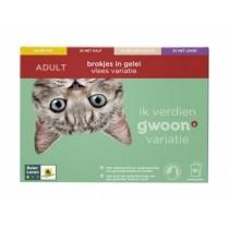 Kattenvoer G'woon brokjes in gelei vlees 12 x 100 gram